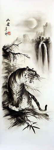 "See how ""Charcoal Tiger Roaring in the Moonlight Portrait"" would look after being professionally framed"