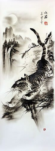 "See how ""Charcoal Prowling Tiger Drawing"" would look after being professionally framed"