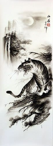 "See how ""Black & White Roaring Tiger Drawing"" would look after being professionally framed"