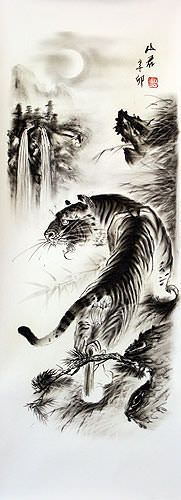 "See how ""Black & White Tiger Drawing"" would look after being professionally framed"