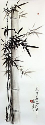 "See how ""Charcoal Chinese Bamboo Drawing"" would look after being professionally framed"