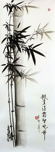 Charcoal Bamboo Chinese Drawing