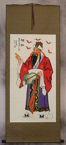 Saint of Good Luck and Fortune Wall Scroll