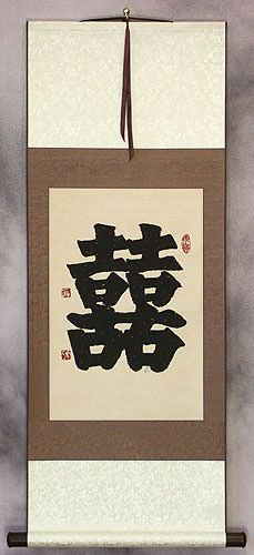 DOUBLE HAPPINESS Happy Marriage Wall Scroll
