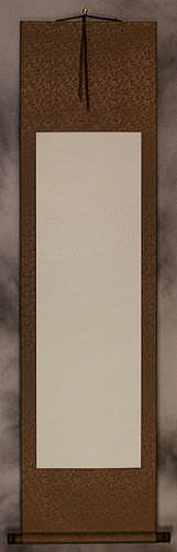 Blank Beige/Copper Wall Scroll