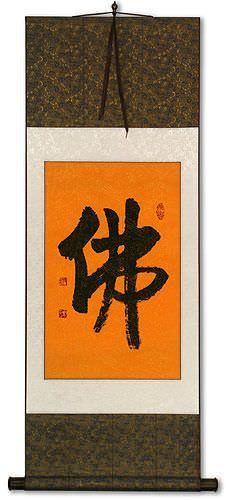 BUDDHA - BUDDHISM Symbol Chinese Calligraphy Wall Scroll