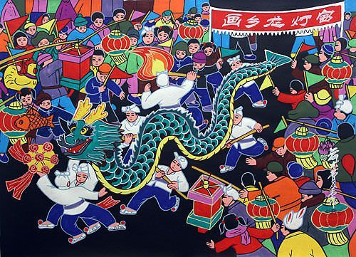 "See how ""Lantern Festival & Dragon Dancing Chinese Folk Art"" would look after being professionally framed"