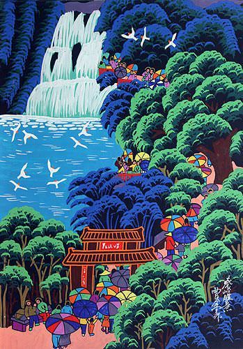 Wonderful Scene of QinLing Mountain - Chinese Folk Art