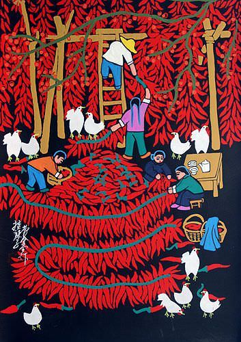 Red Hot Chili Peppers - Chinese Peasant Painting