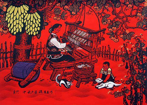 Weaving - Chinese Loom Folk Art Painting