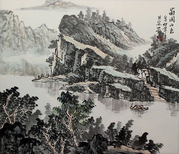 "See how ""Beautiful Mountains of Sichuan - Landscape Painting"" would look after being professionally framed"