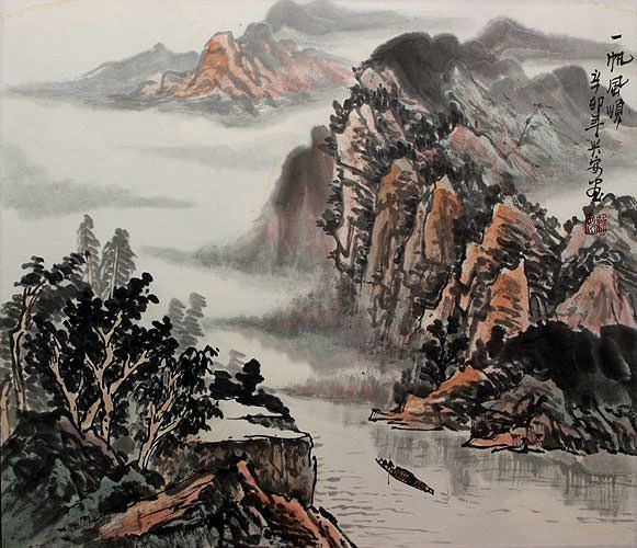 Flawed Chinese Landscape Painting