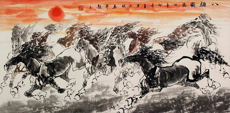 "See how ""Large Chinese Horse Painting"" would look after being professionally framed"