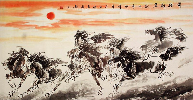 Big Chinese Horse Painting