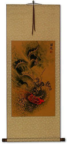 Antique-Style Flying Chinese Dragon - Wall Scroll