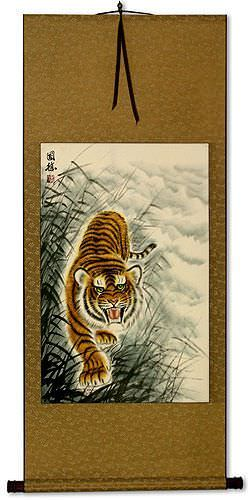 Antique-Style Prowling Chinese Tiger Wall Scroll