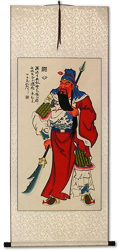 Guan Gong Chinese Saint of Warriors Wall Scroll
