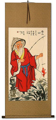 Old Man Fishing Fun Wall Scroll