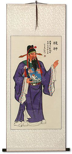 Lu Xing - God of Money and Prosperity - Wall Scroll