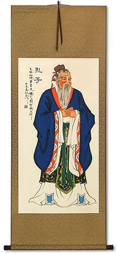 Great Sage Confucius Chinese Wall Scroll