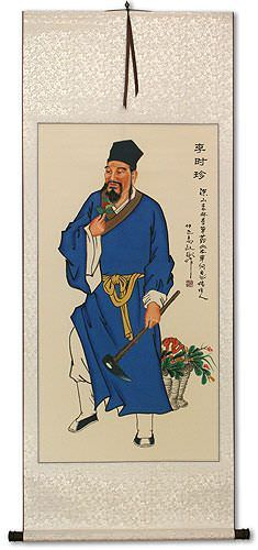Shen Nong - Divine Farmer - Asian Wall Scroll
