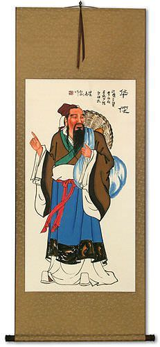 The Great Physician of Ancient Asia - Wall Scroll