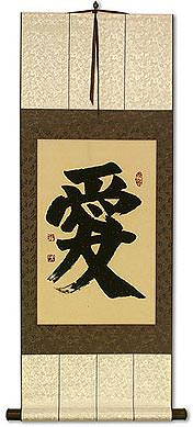 Beautiful Japanese Kanji Symbols Wall Scroll Artwork