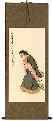 Dancing Girl Chinese Wall Scroll