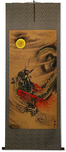 Flying Chinese Dragon - Oriental Wall Scroll