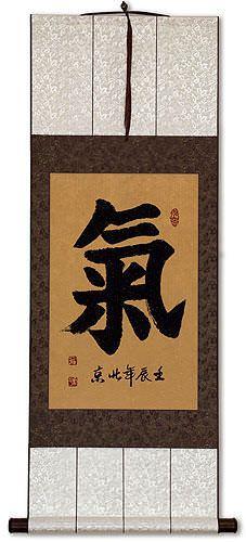 Spiritual Energy - Chinese / Japanese Kanji Wall Scroll