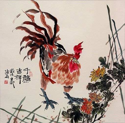 Chinese Rooster Painting