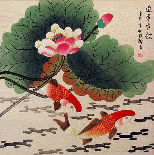 Koi Fish and Lotus Flowers - Oriental Painting
