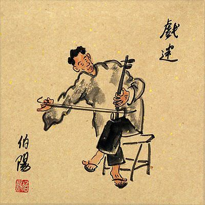 Opera Fan - Life in Old Beijing - Folk Art Painting