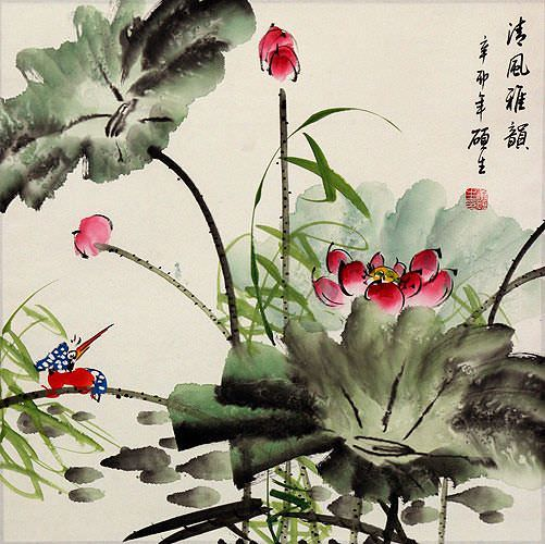 King Fisher and Lotus Flower Painting