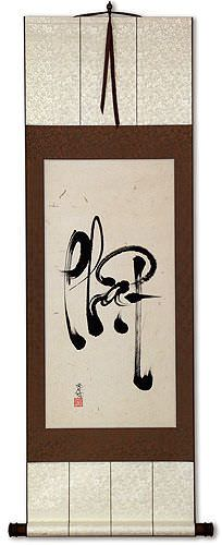 Buddha Vietnamese Calligraphy Wall Scroll