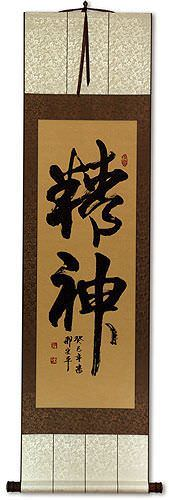 Spirit Chinese Japanese Korean Cursive Wall Scroll