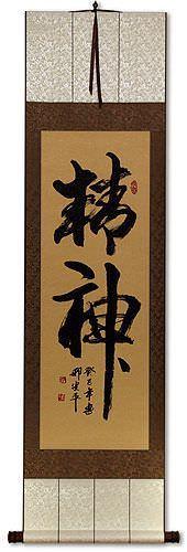 Spirit - Chinese / Korean / Japanese Calligraphy Wall Scroll