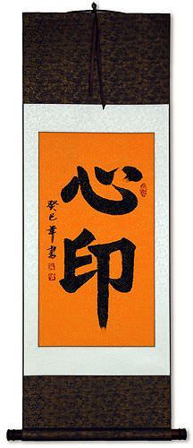 Appreciation of Truth by Meditation - Chinese Buddhist Symbol Wall Scroll