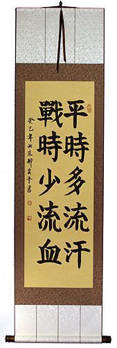 The More We Sweat in Training - The We Less Bleed in Battle - Chinese Wall Scroll