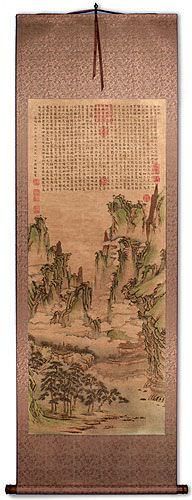 Yellow Mountain Village - Chinese Landscape Print Wall Scroll