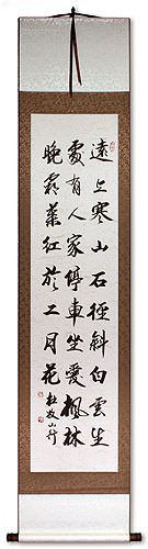 Ancient Mountain Travel Poem Wall Scroll