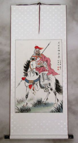 Ancient Chinese Warrior Yue Fei Wall Scroll