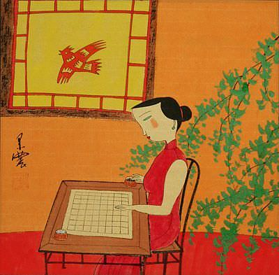 Woman Prepared to Play Weiqi or Go - Modern Art