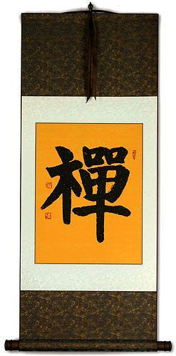 CHAN / ZEN Japanese Kanji / Chinese Character Wall Scroll