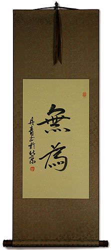 Wu Wei Without Action Chinese Calligraphy Wall Scroll