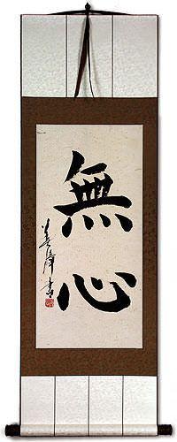 Without Mind - MuShin - Japanese Kanji Calligraphy Wall Scroll