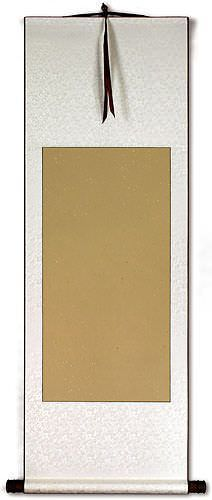 Blemished Blank Tan/White Wall Scroll