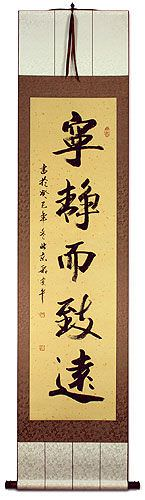 Achieve Inner Peace - Find Deep Understanding - Chinese Proverb Wall Scroll