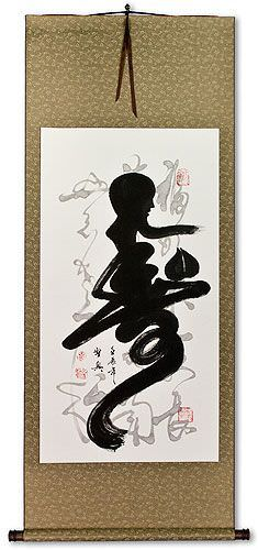 Longevity / Long Life Unique Calligraphy Wall Scroll