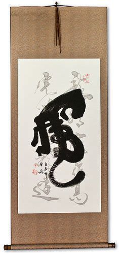 Special Tiger Calligraphy Wall Scroll
